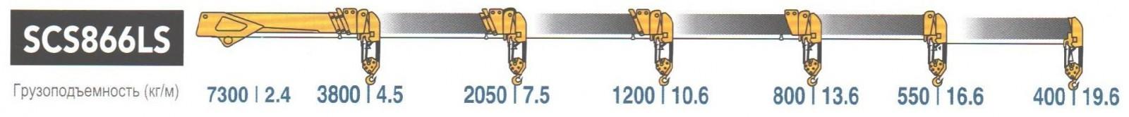 866.jpg